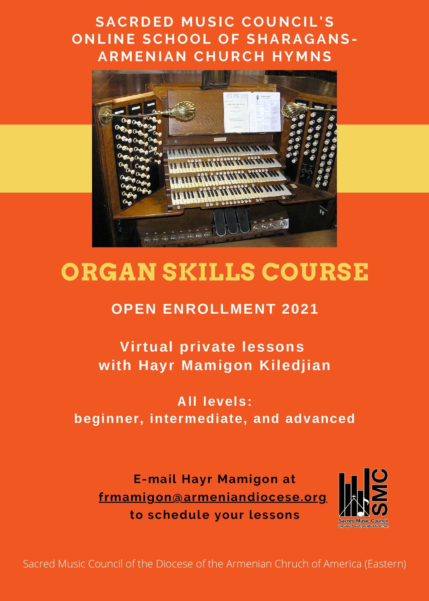 Organ skills
