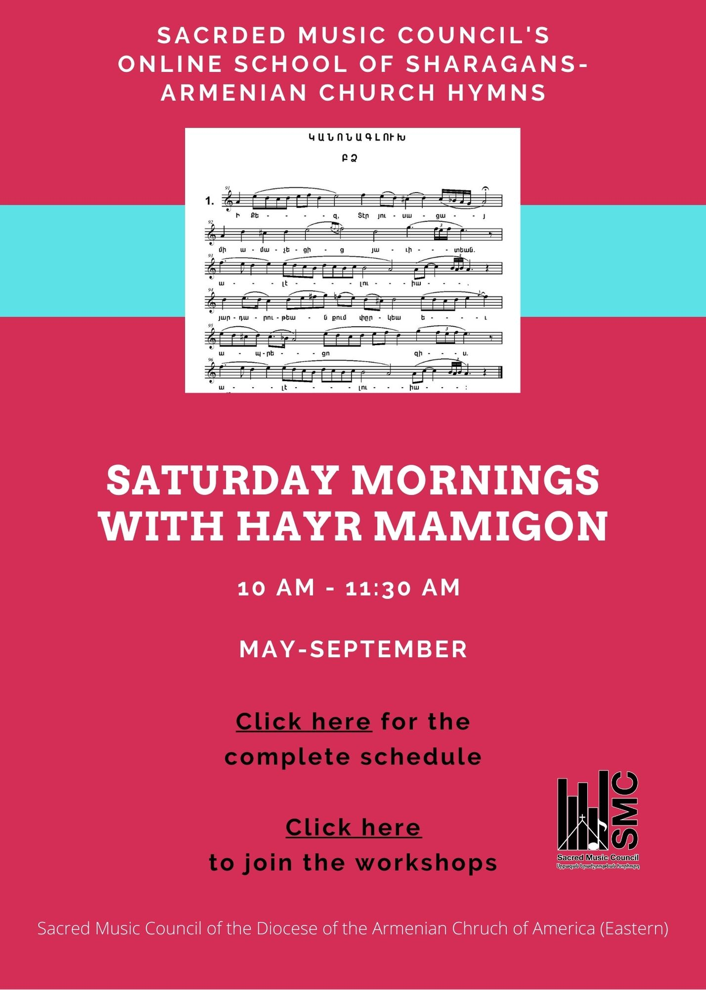 Saturday mornings with HM